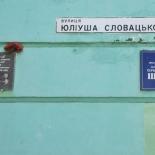 Kij-2